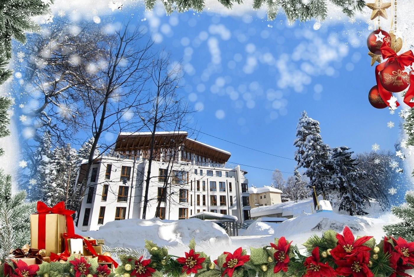 Празнувайте Коледа и Нова година с хотел Радинас Уей, Боровец