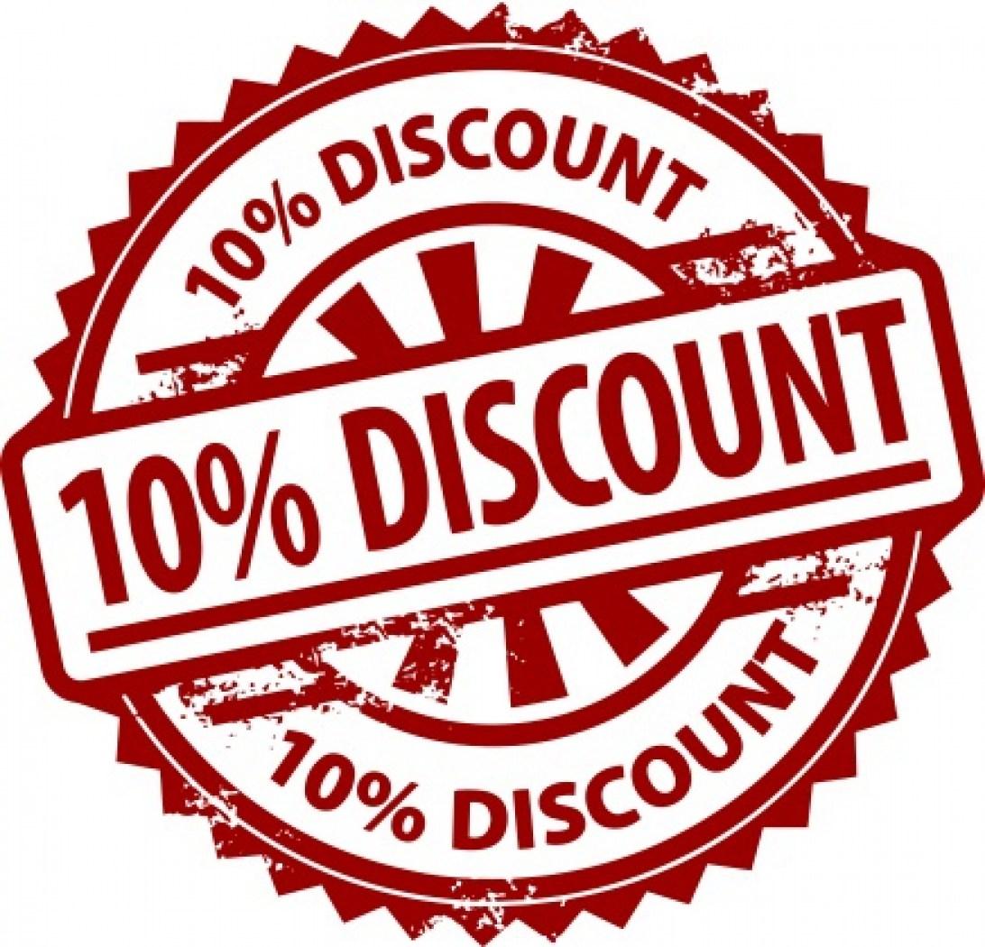 Ранни записвания -10% в хотел Радинас Уей